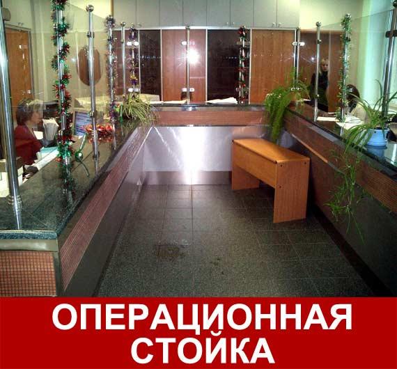 Операционная стойка казначейства налоговой инспекции