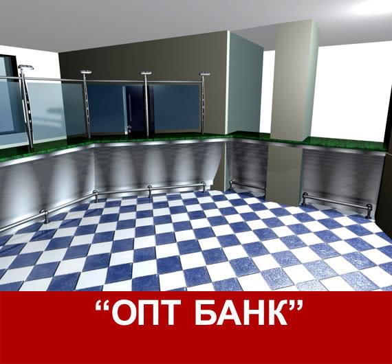 Проект стойки ОПТ Банка №1