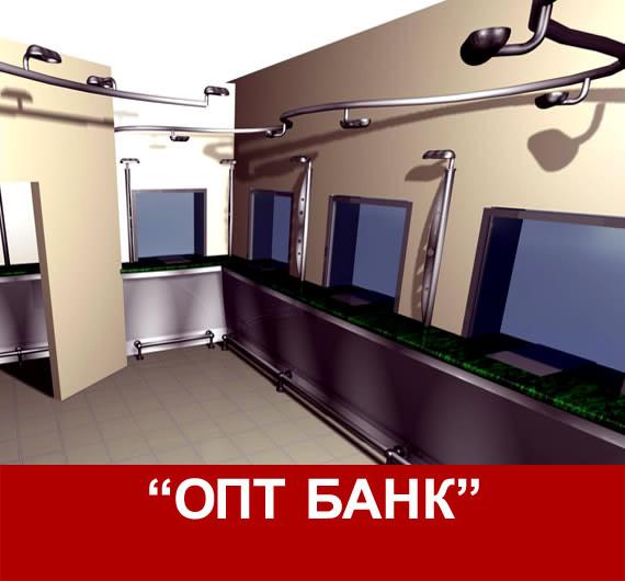 Проект стойки ОПТ Банка №2