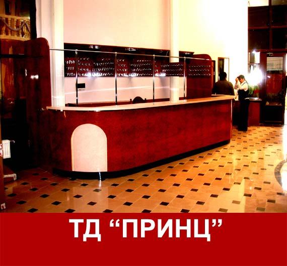 Гардеробная стойка торговый дом Принц №1