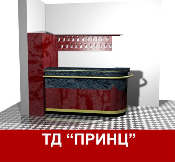 Проект гардеробной стойки торговый дом Принц